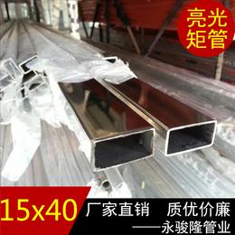不锈钢管规格表 304矩形管15x40mm 扁管价格