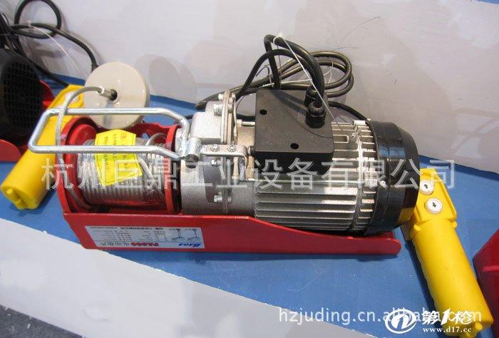 微型电动葫芦 家用 提升机
