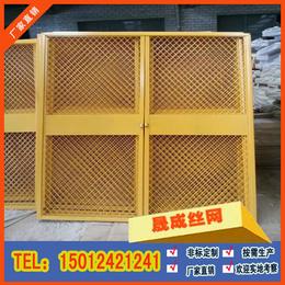 电梯工地护栏 1.2高2米黄色围挡价钱 广州基坑护栏