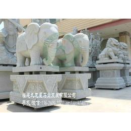 室外石雕大象 石雕大象价格 石雕大象图片