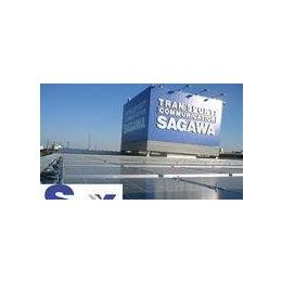 广州日本佐川快递 SAGAWA珠海 佐川快递总代理