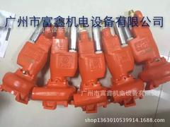 日本FUJI气动工具
