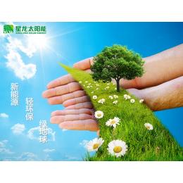 绿色新能源  星龙光伏太阳能 产品齐全 欢迎咨询定制