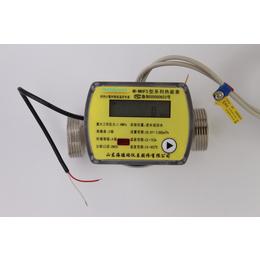 直销 DN25 机械式单流束热量表 户用热计量表