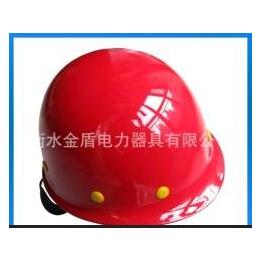 供应安全帽,耐高温安全帽 玻璃钢盔式安全帽