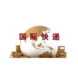 深圳市裕锋达物流快递公司