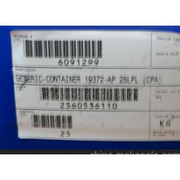 供应MPT150絮凝剂