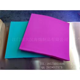 气垫粉扑非乳胶片材 平面3D粉扑  江门厂家生产销售缩略图