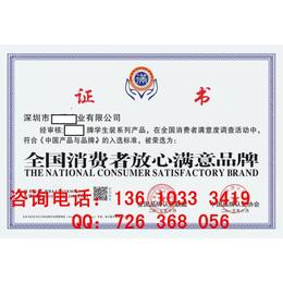 AAA企业证书怎样申请