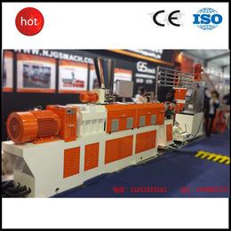 南京广塑GS-75 厂家直销高产量双螺杆水下切弹性体造粒机