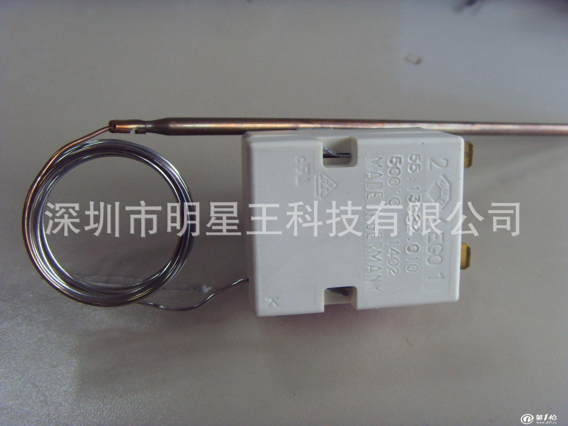 18262.050 (常开常闭式) (三相电温控器): ego温控开关 55.34011.