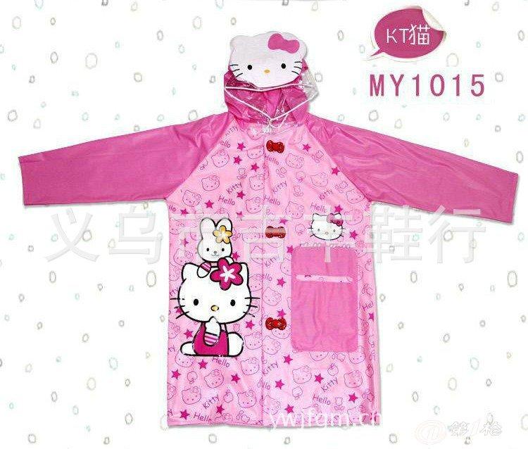 儿童时尚雨衣 kt猫粉色雨披  ◎非常可爱漂亮的儿童雨衣,性价比超高