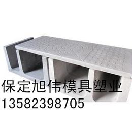 专售各种尺寸鹅卵石盖板模具