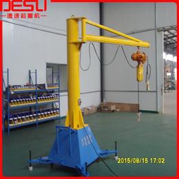 热销精品250kg移动式悬臂吊KBK旋臂吊手动悬臂式平安国际乐园app