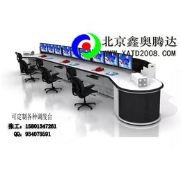 北京专业调度台 电力调度台厂家