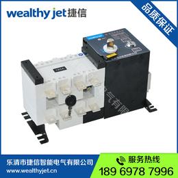 GLD160A4P双电源自动转换开关转换双电源开关 质量保证