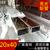 不锈钢矩形管尺寸 304不锈钢管20x40mm缩略图1