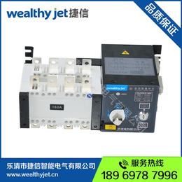 供应GLD160A4P 双电源自动转换开关 转换双电源开关