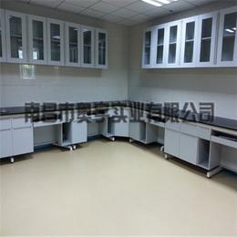 南昌奥宇实业实验室边柜台  靠边实验台