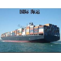 供应东莞至摩洛哥CASABLANCA卡萨布兰卡 出口海运集装箱 海运费