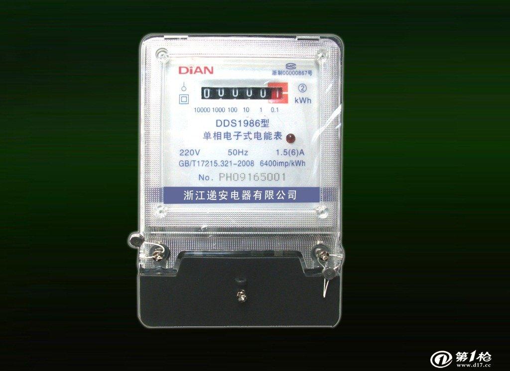 单相电表,电能表,电表,电度表,单相电子式电能表,透明电表