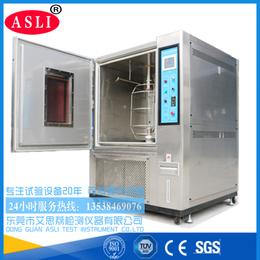 原装水冷氙灯耐气候试验机技术