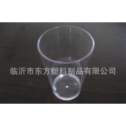 <em>PC</em>酒杯子,PS<em>杯子</em>,塑料酒杯,塑料<em>杯子</em>