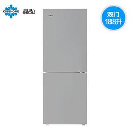Kinghome晶弘家用两门大冷藏冰箱 节能静音 太空银