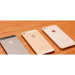 出售<em>苹果</em> <em>iPhone</em> 5S 联系
