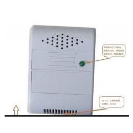 供应阿尔森AS404-DUSTmodbus485输出PM2.5检测传感器