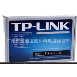 TP-LINK SF1008+普通家用网络交换机