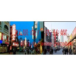 供应欧司朗/OSRAM中万景奇广告传媒/led超薄灯箱制作