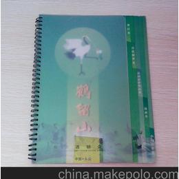 厂家生产 线圈本 创意笔记本 记事本 笔记本