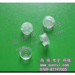 LC5-3二极管透明保护 LED导光柱 PC透明LED保护灯罩增光柱灯帽