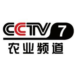 2017年央视7套公益事业合作伙伴