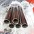 小口径不锈钢管 304圆管不锈钢10x1.0mm 焊管规格表缩略图2
