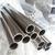 304不锈钢钢管批发 不锈钢焊管11x1.0mm 圆管价格表缩略图3