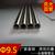 304不锈钢管规格尺寸表 圆管9.5x1.0mm 价格多少钱缩略图1