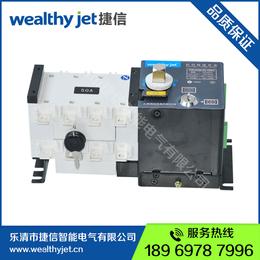 XGLD-100A4P 双电源自动转换开关 隔离型双电源