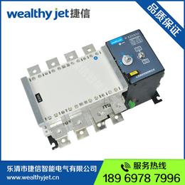 ****生产XGLD自动转换双电源 隔离型 630A4P开关电源