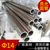 不锈钢管规格尺寸表 304焊接圆管14x1.0 钢管价格缩略图1