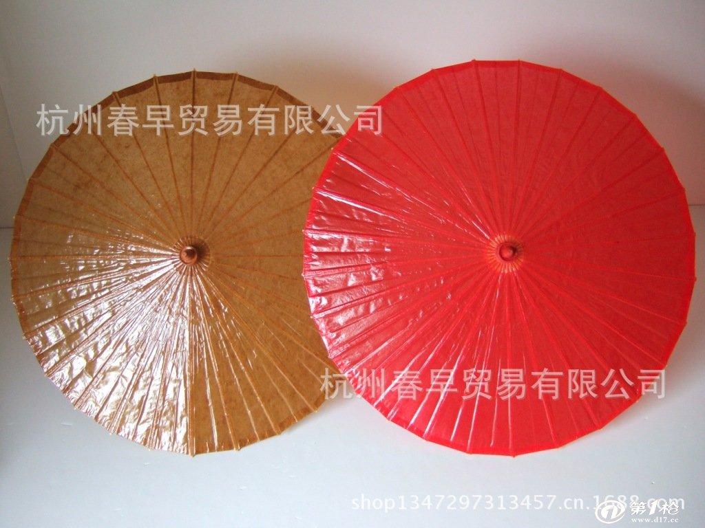 大红油纸伞(棕色/咖啡色)舞蹈道具伞