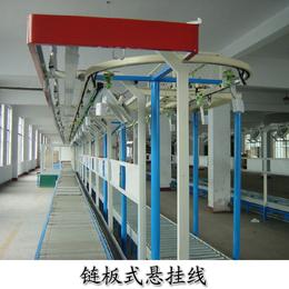 长期供应悬挂流水线悬挂生产线工期短质量好价格低厂家送货上门