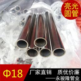 不锈钢空心圆管 304不锈钢管规格尺寸表 18x1.0mm
