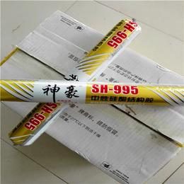 批发 995结构胶 中性硅酮耐候胶 黑色 白色结构胶