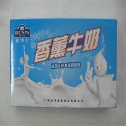 香薰牛奶批发   香薰牛奶批价格
