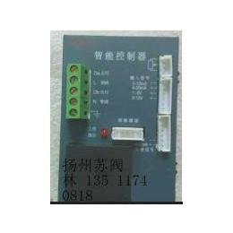 供应苏阀ZNKZ-AZNKZ-A智能控制器