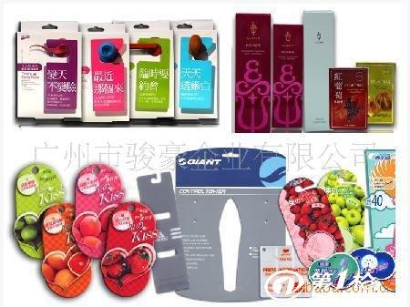 本公司厂家供应彩色印刷礼品盒
