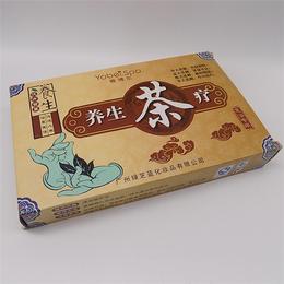 养生茶疗精品套盒批发   养生茶疗精品套盒价格