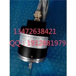 725N-18-S-0360-R-PP-1-S-1-EG-N